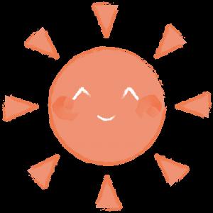 太陽(おひさま)