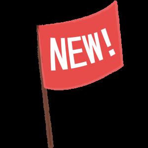 NEW!フラッグ(旗)