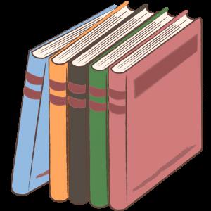 並んだ無地の本