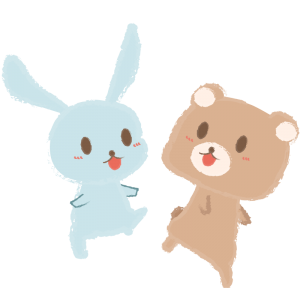 遊ぶ子ウサギと子クマ