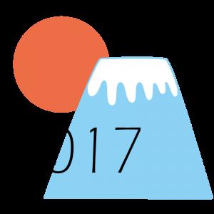 初日の出と富士山と2017年