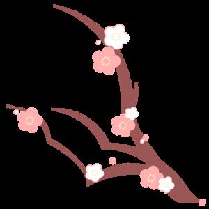 梅の枝(縦)