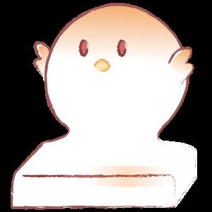 焼餅(鳥)