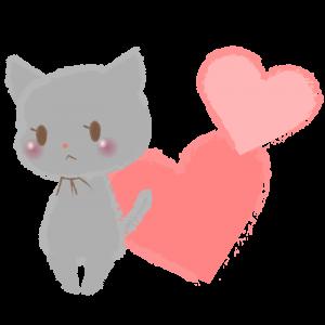 恋するネコ