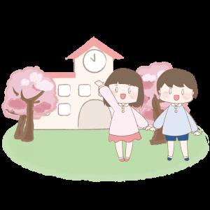 園児と園舎