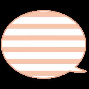 横縞模様の吹き出し(オレンジ色)