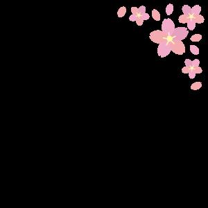 桜フレーム(角)