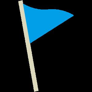 青色の旗(フラッグ)
