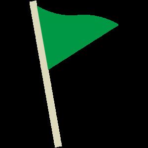 緑色の旗(フラッグ)