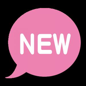 NEW吹き出し(ピンク色)