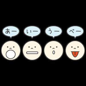 あいうべ体操(シンプル)