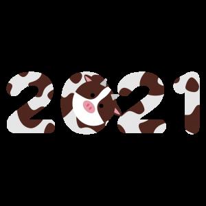 牛と2021年(茶色)